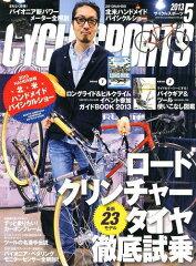 サイクルスポーツ 2013年5月号 【別冊付録】 ロングライド&ヒルクライムイベント参加ガイドBO...