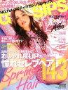 GOSSIPS(ゴシップス) 2013年5月号 【表紙】 ジェシカ・アルバ (雑誌) / トランスメディア