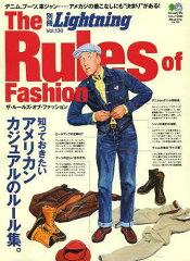 The Rules of Fashion 知っておきたいアメリカンカジュアルのルール集。 (エイムック 2588 別...