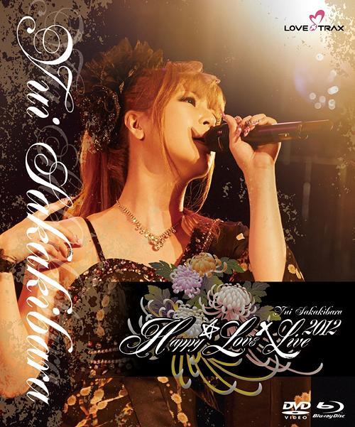Blu-ray, その他 HappyLOVELive2012 Blu-rayDVD