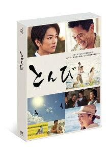 【送料無料選択可!】とんび DVD BOX / TVドラマ