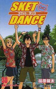 SKET DANCE 30 (ジャンプコミックス)[本/雑誌] (コミックス) / 篠原健太
