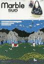 【送料無料選択可!】marble SUD 2013 spring & summer (e-MOOK 宝島社ブランドムック) (単行本...