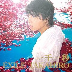 【送料無料選択可!】一千一秒 [CD+DVD] / EXILE TAKAHIRO