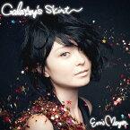Galaxy's Skirt [通常盤][CD] / Emi Meyer