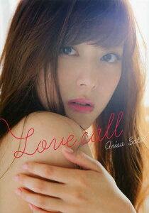 【送料無料選択可!】Love call 佐藤ありさPhoto Book (単行本・ムック) / 佐藤ありさ/著