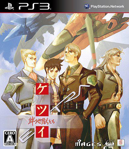 プレイステーション3, ソフト  EXTRA PS3 PS3