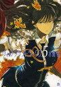 ウィッチクラフトワークス 5 (アフタヌーンKC)[本/雑誌] (コミックス) / 水薙竜