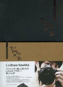 【送料無料選択可!】L's Bravo Viewtiful (Photo Essay Book) (単行本・ムック) / ぴあ
