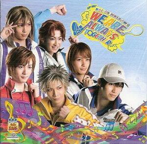 ミュージカル「テニスの王子様」 WE ARE ALWAYS TOGETHER [CD+DVD/…
