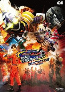 DVD, 特撮ヒーロー  THE MOVIE !