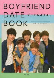 【送料無料選択可!】BOYFRIEND DATE BOOK デートしようよ! (単行本・ムック) / JUNARAKAWA/〔...