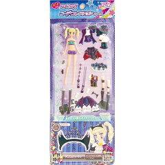 【シーブル】アイカツ! コーデコレクションシール ユリカ / おもちゃ・ホビー