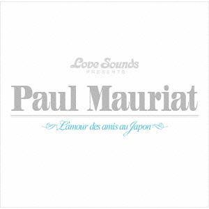ポール・モーリアのすべて〜日本が愛したベスト50曲 2SHM-CD  CD /ポール・モーリア