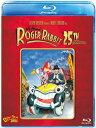 ロジャー・ラビット 25周年記念版 [Blu-ray] / 映画