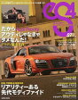 eS4 EUROMOTIVE MAGAZINE No.45(2013JUL.) (GEIBUN MOOKS No.901) (単行本・ムック) / 芸文社