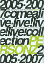 2005-2007 comealive -live! live! live! Collection / PERSONZ