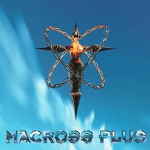アニメソング, その他 MACROSS PLUS ORIGINAL SOUNDTRACK II CD (: )