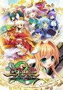 三極姫2 〜皇旗咆哮・覚醒めし大牙〜 [通常版] [PS3]