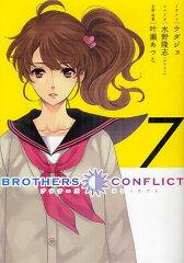 【送料無料選択可!】[全巻] BROTHERS CONFLICT [全7巻セット] (シルフコミックス) (コミックス...