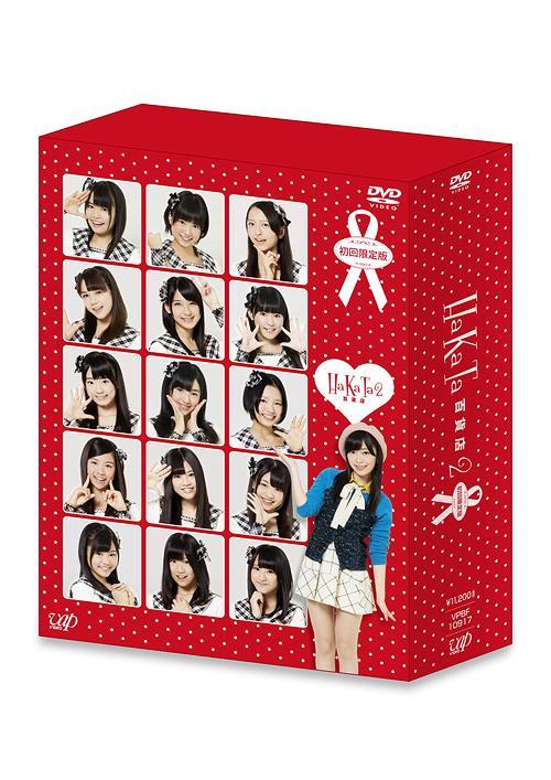 お笑い・バラエティー, その他 HaKaTa2 DVD-BOX DVD