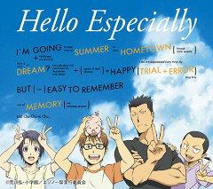 【送料無料選択可!】Hello Especially [アニメ盤 (初回生産限定盤)] [Blu-spec CD2] / スキマ...