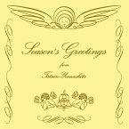 SEASON'S GREETINGS (20th ANNIVERSARY EDITION)[CD] / 山下達郎