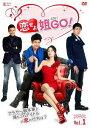 【送料無料選択可!】恋せよ姐GO! DVD-BOX 1 / TVドラマ