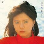 古今集 [SHM-CD][CD] / 薬師丸ひろ子