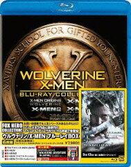 【送料無料選択可!】ウルヴァリン / X-MEN ブルーレイBOX [初回生産限定] [Blu-ray] / 洋画