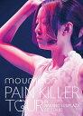 【送料無料選択可!】PAIN KILLER TOUR IN NAKANO SUNPLAZA 2013.04.05 / moumoon