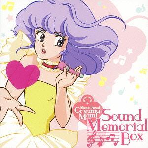 【送料無料選択可!】クリィーミーマミ サウンド・メモリアルBOX [5CD+DVD] / オムニバス