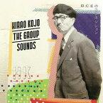 B.C.Eのコンポジション[CD] / ヒラオコジョー・ザ・グループサウンズ