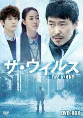 【送料無料選択可!】ザ・ウイルス DVD-BOX / TVドラマ