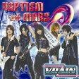 VAPTISM OF MARS[CD] / VRAIN