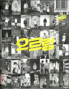 【送料無料選択可!】VOL.1 リパッケージ・アルバム: XOXO (キス・ヴァージョン) [輸入盤] / EXO