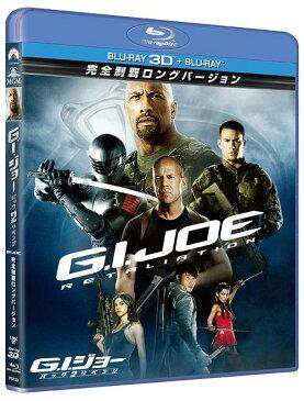 G.I.ジョー バック2リベンジ 完全制覇ロングバージョン 3D&2Dブルーレイセット [初回限定生産][Blu-ray] / 洋画