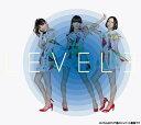 【送料無料も選べる】LEVEL3 [DVD付初回限定盤] / Perfume