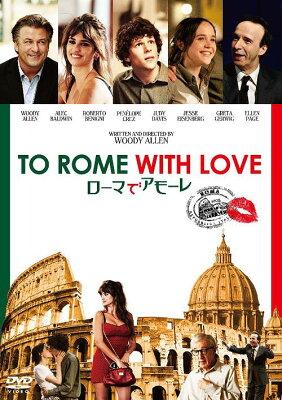 【送料無料選択可!】ローマでアモーレ[DVD] / 洋画