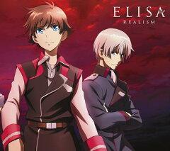 【送料無料選択可!】REALISM [期間生産限定盤 (アニメ盤)][CD] / ELISA