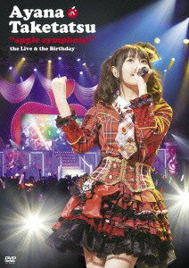 """apple symphony""the Live & the Birthday DVD[DVD] / 竹達彩奈"