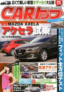 CARトップ(カートップ) 2013年11月号[本/雑誌] (雑誌) / 交通タイムス社