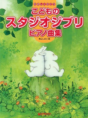 本・雑誌・コミック, 楽譜  !! () ()