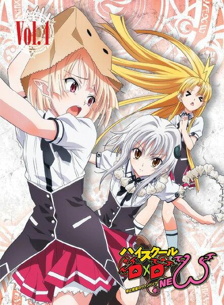 ハイスクールD×DNEWVol.4 Blu-ray+CD  Blu-ray /アニメ