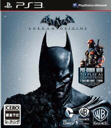 バットマン:アーカム・ビギンズ[PS3] / ゲーム