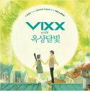 Y.バード・フロム・ジェリー・フィッシュ・アイランド・ウィズ VIXX & OKDAL [輸入盤][CD] / ...