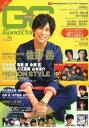 【送料無料選択可!】グッカム VOL.29(2013WINTER) (TOKYO NEWS MOOK 通巻385号)[本/雑誌] (単...