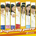 【送料無料選択可!】Fighting pose[CD] / pramo