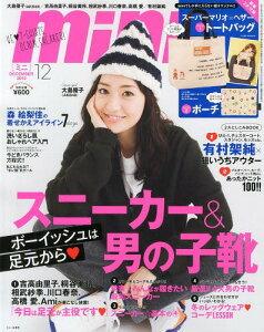 mini (ミニ) 2013年12月号 【表紙】 大島優子 【付録】 スーパーマリオブラザーズ×Heather ...