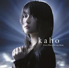 【送料無料選択可!】Every Hero / Strong Alone[CD] / kaho